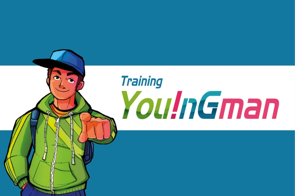 You!nGman Training afbeelding